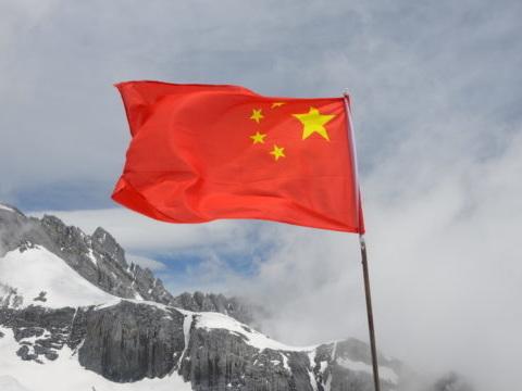 """Ice Nine"" Comes To China"