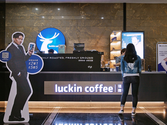 Starbucks challenger Luckin snags $200M investment on $2.2B valuation