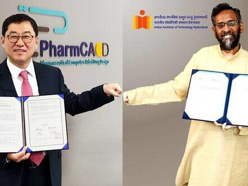 IIT-H, PharmCADD ink deal to co-develop new drugs