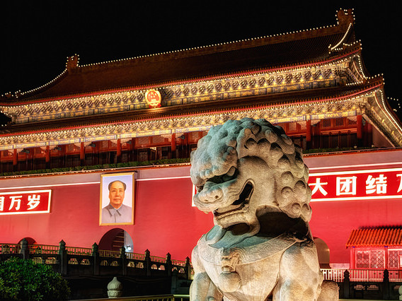United – $489: Chicago – Beijing, China. Roundtrip, including all Taxes
