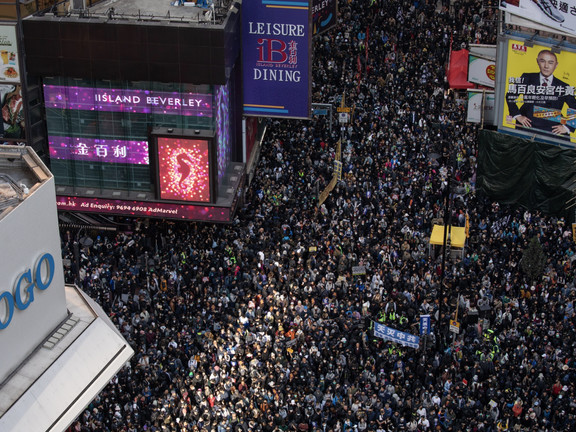 Hong Kong Police Arrest 4 Alleged Financiers Of The Protest Movement