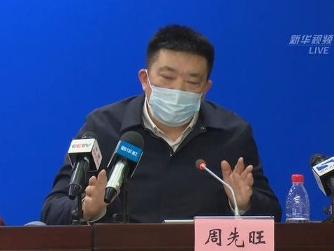 "Third Coronavirus Infection Confirmed In California As Wuhan Mayor Expects ""1000 Or So"" New Cases"