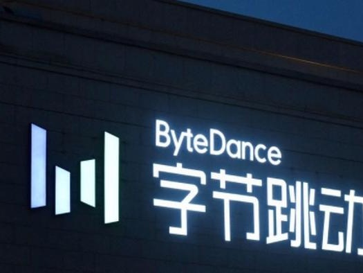 ByteDance Shelved New York IPO Plans Months Ago After Stern Warning From CCP
