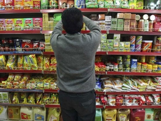 India's Consumer Goods Growth Slows As Rural Demand Cools: Nielsen