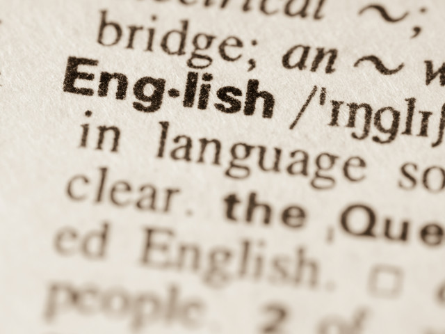English departments rethink what to call themselves