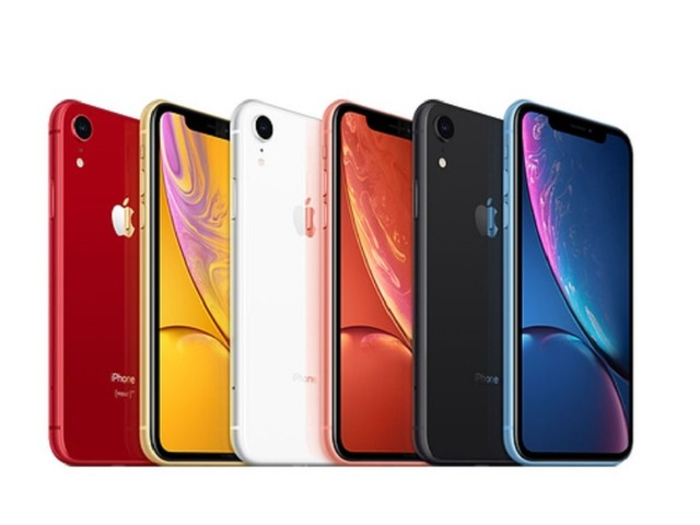 Can you guess which smartphone was the most popular worldwide for 2019?