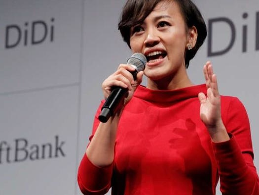 Didi Executive Plans To Step Down As Chinese Tech Giants Rattled By Crackdown