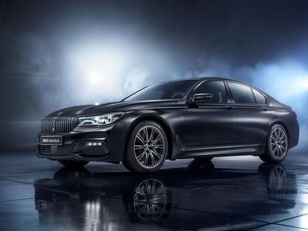 BMW 7 Series Individual Black Ice Edition