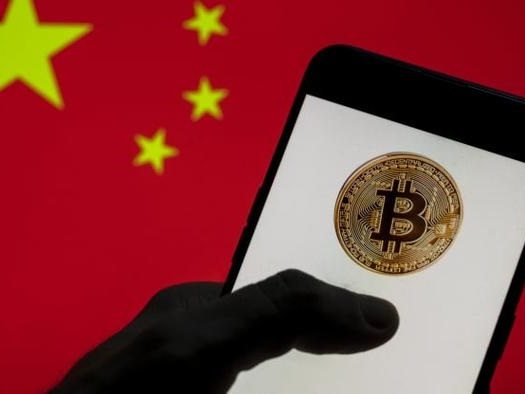 "In Huge Reversal, China Now Calls Bitcoin ""Investment Alternative"" After Years Of Crackdowns"