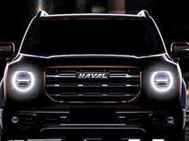China's Haval Continues To Tease New Boxy SUV That Won't Be An H5 Replacement After All