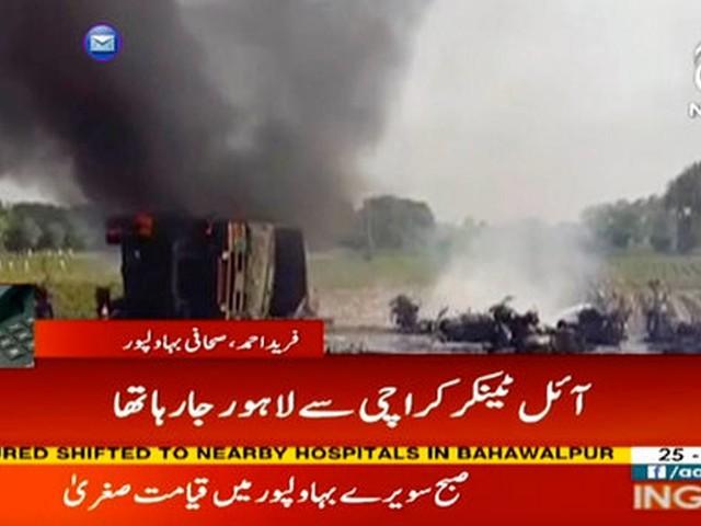 Overturned oil tanker explodes in Pakistan, killing 129