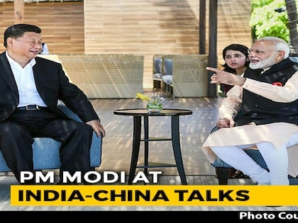 """""""Chennai Connect Starts New Chapter In Our Ties"""": PM Modi At Meet With Xi"""
