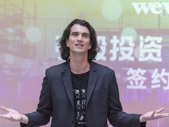 WeWork's Quarterly Loss Exploded To $1.3 Billion Ahead Of Failed IPO