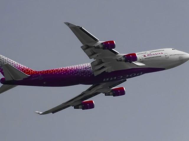 Virgin Atlantic Flight Makes Emergency Landing Due To Faulty Battery Fire