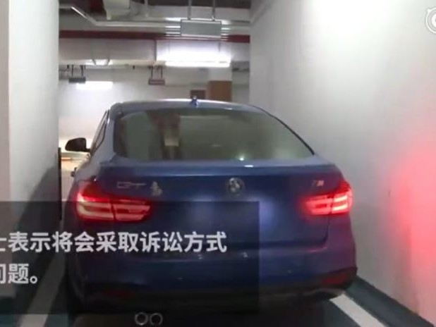 Chinese Woman Bought a Parking Spot Sight Unseen for $29,000 and Discovered That She Could Get Out of Her Car Only Via the Sunroof