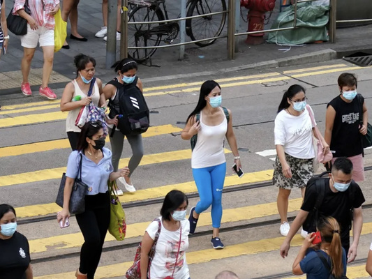 """Hong Kong Outbreak """"Out Of Control"""" As City Suffers Record Jump In New COVID-19 Cases: Live Updates"""