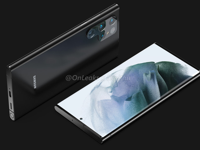 Galaxy S22 Ultra leak suggests Samsung will include the Note's S-Pen slot