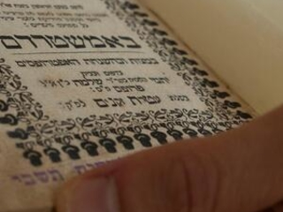 Google, Israel's National Library team up to digitize books