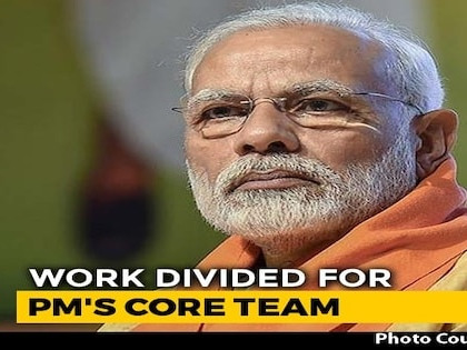 PM's Office Defines Work For Top Bureaucrats, Security Advisor Ajit Doval
