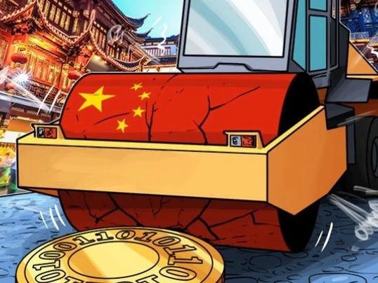 """Lacalle: Why A """"Crypto-Yuan"""" Won't Threaten The Dollar"""