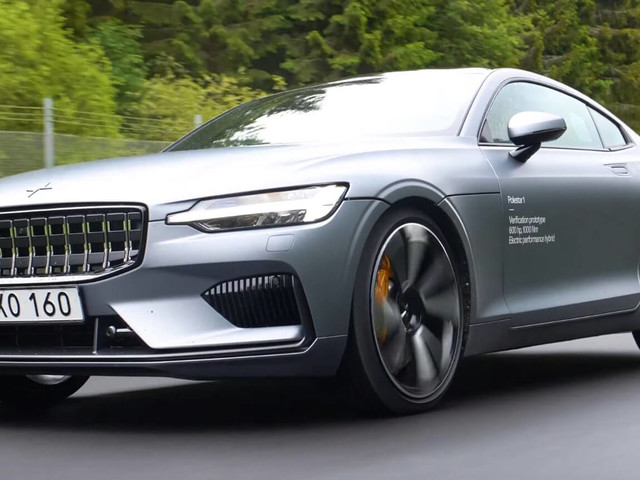 Volvo's Performance Brand Hits The Nail On All Fronts With Impressive Polestar 1