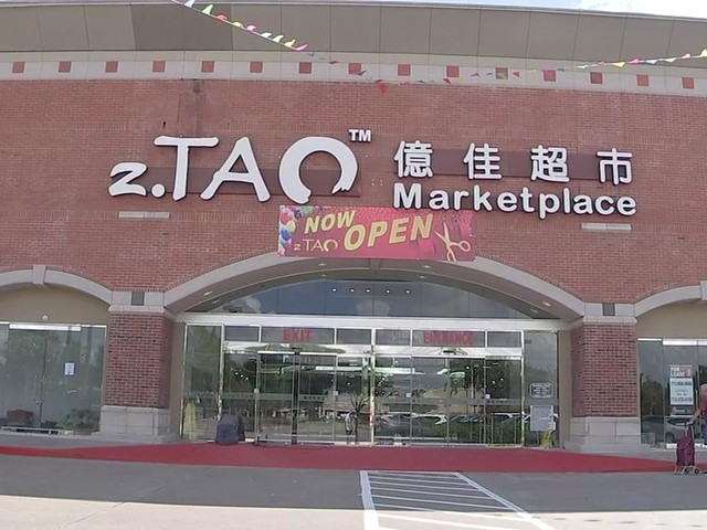 $1.50 deals: These 2 new discount stores in Katy will really stretch your dollar