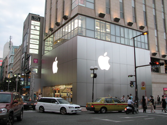 Apple to Start Reopening Stores in Japan This Week