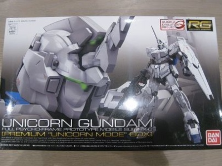 RG Unicorn Gundam LED Mod