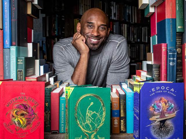 Kobe Bryant's Newest Novel From 'The Wizenard Series' Is Out Today!