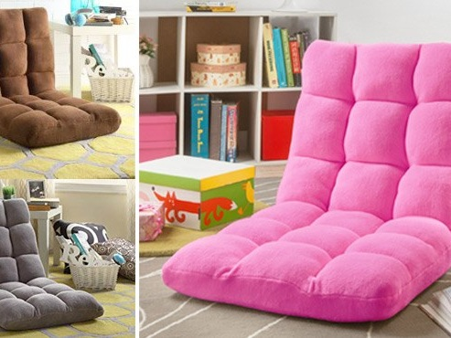 Loungie Floor Chair in Many Cute Colors ONLY $49.99 (Reg $289) + FREE Shipping