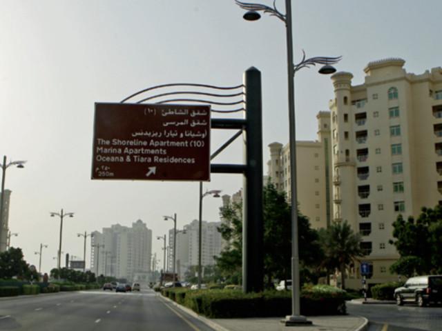 UAE traffic alert: Car ablaze in Palm Jumeirah tunnel