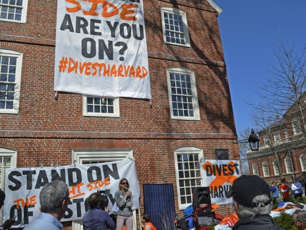 """Has Harvard """"Divested""""?"""