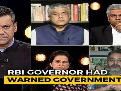 Electoral Bonds: RBI Governor Had Warned Government
