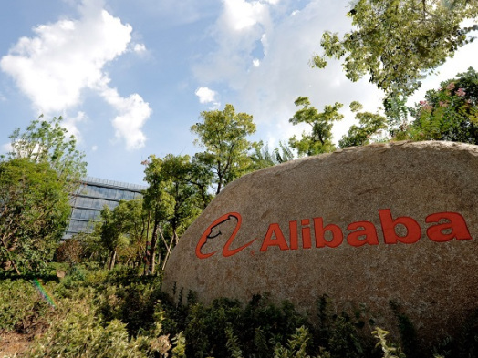 Alibaba Readies $15 Billion Share Sale in Hong Kong