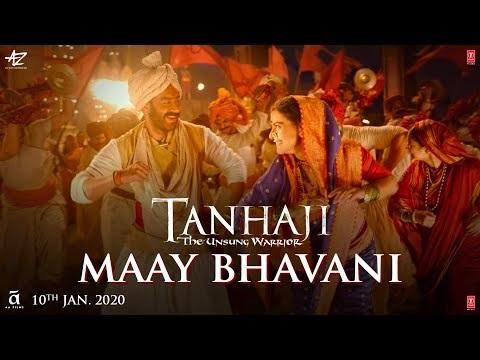 'Tanhaji' Song 'Maay Bhavani': Always Good To See Kajol And Ajay Together