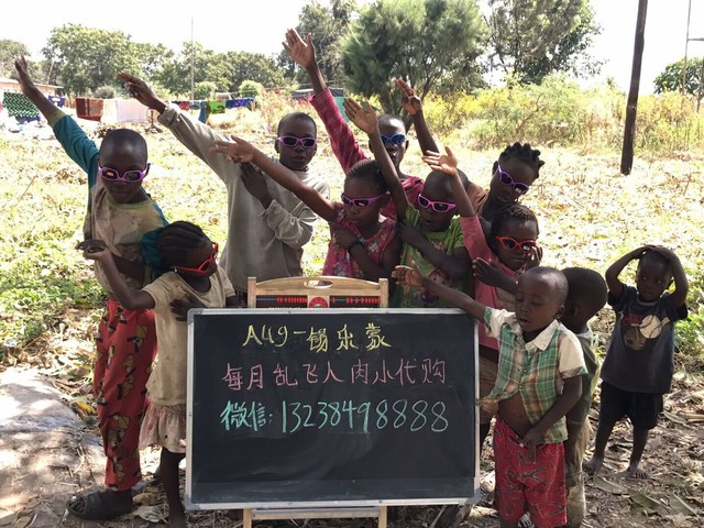 Chinese web merchants are using African children to advertise search engines and camgirls