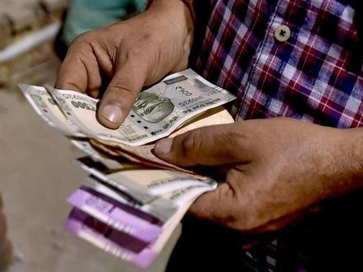 Rupee slips 16 paise to 71.38 against US dollar