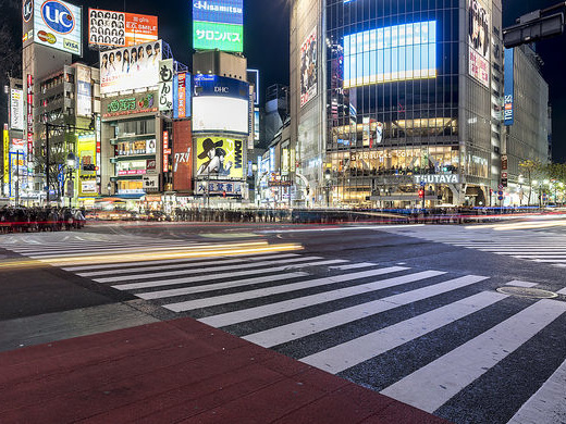 Air Canada: Boston – Tokyo, Japan. $500. Roundtrip, including all Taxes