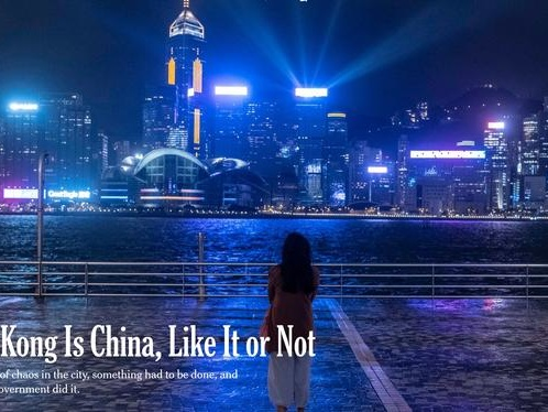 """""""Hong Kong Is China"""" - NYT Gives Communist Party """"Free PR"""" With Op-Ed By Pro-Beijing Lawmaker"""
