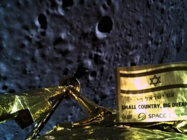 Crashed Israeli lunar lander left a bunch of microscopic 'water bears' on the Moon