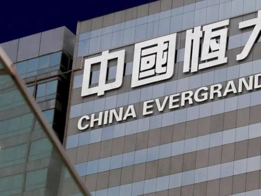 Offshore Creditors Remain In Limbo As Evergrande Agrees To Pay Thursday's Interest On Local Bonds Only