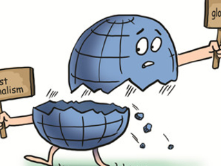 """A Global Paradox: """"The Great Muddling Through"""" Continues"""