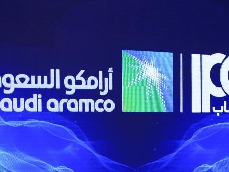 "Saudis Admit Aramco Not Worth $2 Trillion: ""It's A Much Tougher Sell Now"""