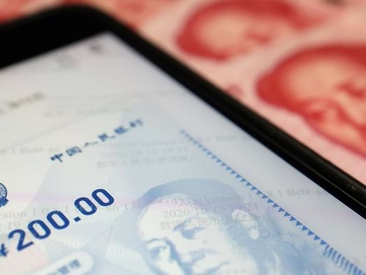 China's Digital Yuan Comes With An Expiration Date