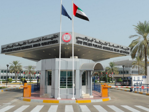 UAE: Employees arrested for trying to bribe police officer