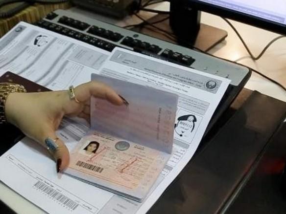 Now, get UAE residence visa approval in 40 minutes