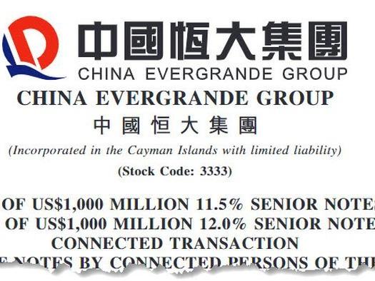 Evergrande's Vague Filing Spotlights Risk in China Bond Market
