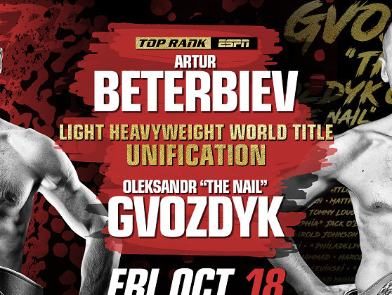 Beterbiev vs Gvozdyk preview: A huge unification bout at LHW