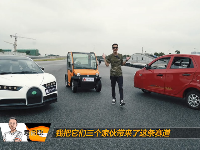 Watch Three Of China's Weirdest Cars Getting Pushed To Their Limits