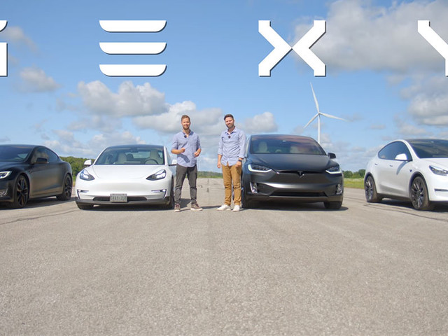 Which Of Tesla's Four Current Models Is The Fastest?